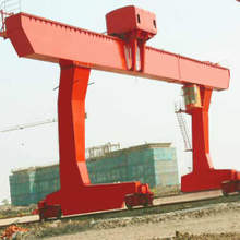5-35ton partial hanging gantry crane