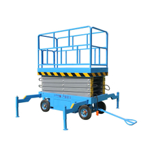 Hydraulic elevating platform electric scissor lift